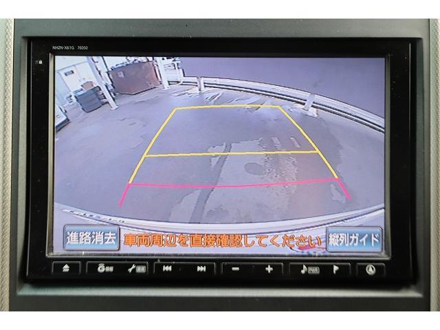 240X 純正8型SDナビ バックカメラ 両側電動スライドドア ウッドコンビハンドル ビルトインETC ダブルエアコン クリアランスソナー(4枚目)