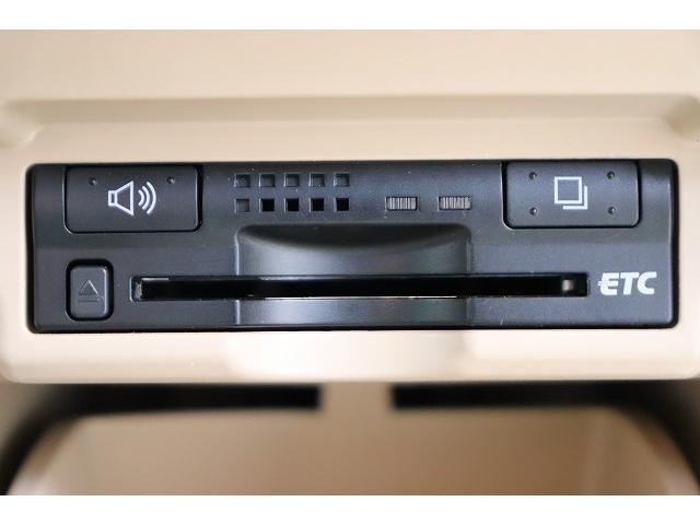 240X 純正8型SDナビ バックカメラ 両側電動スライドドア ウッドコンビハンドル ビルトインETC ダブルエアコン クリアランスソナー(34枚目)