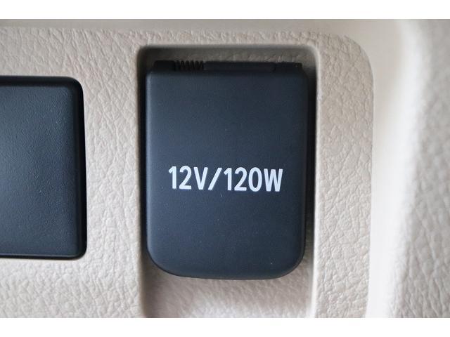 240X 純正8型SDナビ バックカメラ 両側電動スライドドア ウッドコンビハンドル ビルトインETC ダブルエアコン クリアランスソナー(38枚目)