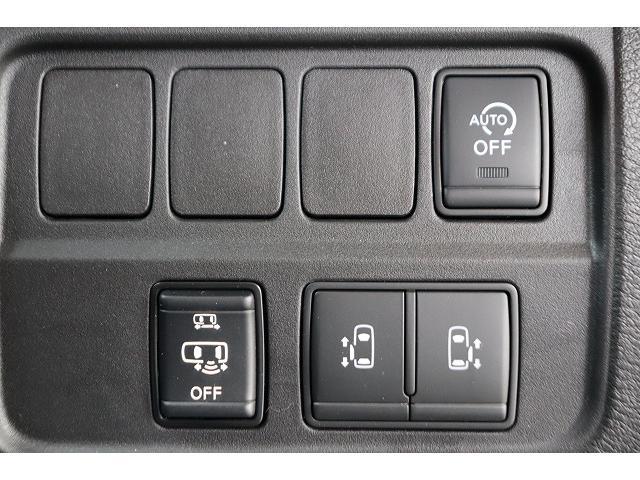 ハイウェイスターV 登録済未使用車 ALPINE11型ナビ 後席モニター セーフティAパック オートデュアルエアコン アラウンドビューモニター プロパイロット スマートルームミラー ハンズフリードア アイドリングストップ(4枚目)