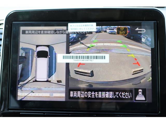 ハイウェイスターV 登録済未使用車 ALPINE11型ナビ 後席モニター セーフティAパック オートデュアルエアコン アラウンドビューモニター プロパイロット スマートルームミラー ハンズフリードア アイドリングストップ(5枚目)