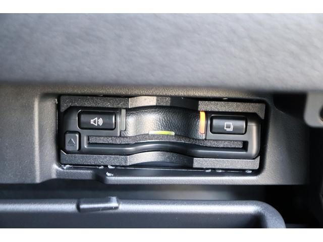 ハイウェイスターV 登録済未使用車 ALPINE11型ナビ 後席モニター セーフティAパック オートデュアルエアコン アラウンドビューモニター プロパイロット スマートルームミラー ハンズフリードア アイドリングストップ(23枚目)