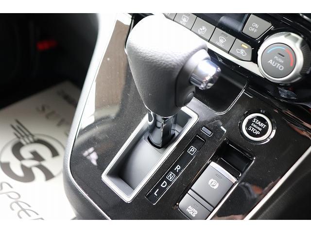 ハイウェイスターV 登録済未使用車 ALPINE11型ナビ 後席モニター セーフティAパック オートデュアルエアコン アラウンドビューモニター プロパイロット スマートルームミラー ハンズフリードア アイドリングストップ(32枚目)