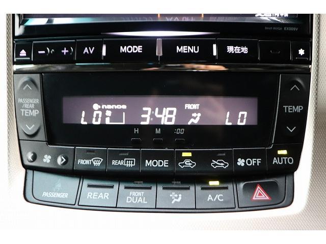 Z GOLDEN EYESII HDD9型ナビ フルセグ アルパインフリップダウンモニター 両側電動スライドドア クルーズコントロール パワーバックドア 純正アルミ HIDヘッドライト クリアランスソナー ハーフレザーシート(36枚目)