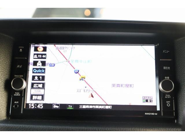 ロングプレミアムGX 全周囲カメラ 衝突軽減ブレーキ ETC 純正SDナビ フルセグ ブルートゥース接続可 LEDヘッドライト スマートキー プッシュスタート フォグランプ ドライブレコーダー(4枚目)