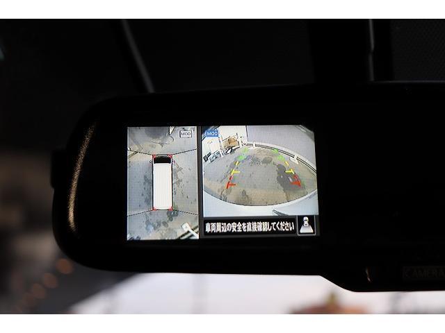 ロングプレミアムGX 全周囲カメラ 衝突軽減ブレーキ ETC 純正SDナビ フルセグ ブルートゥース接続可 LEDヘッドライト スマートキー プッシュスタート フォグランプ ドライブレコーダー(5枚目)