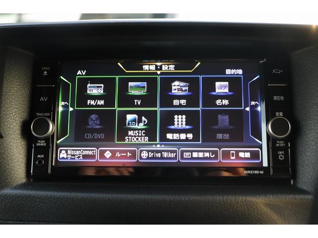 ロングプレミアムGX 全周囲カメラ 衝突軽減ブレーキ ETC 純正SDナビ フルセグ ブルートゥース接続可 LEDヘッドライト スマートキー プッシュスタート フォグランプ ドライブレコーダー(40枚目)