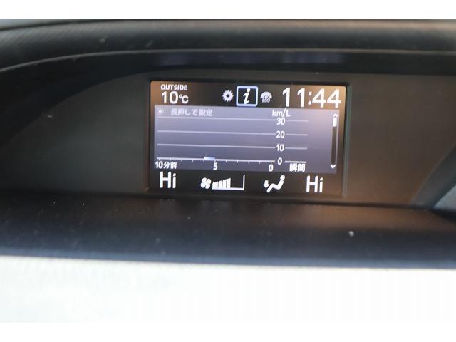 ZS 7人 両側電動スライドドア 純正9型SDナビ バックカメラ LEDヘッドライト フルセグ ブルートゥース接続可 トヨタセーフティセンス クルーズコントロール ビルトインETC 純正アルミ(37枚目)