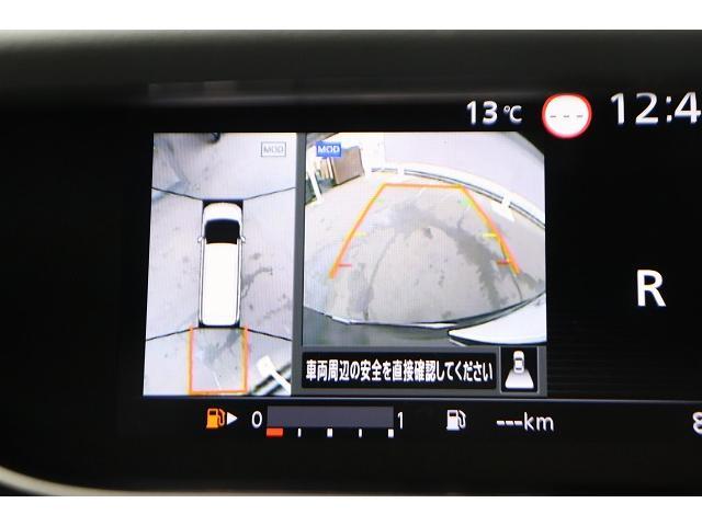 ハイウェイスターV 登録済未使用車 セーフティAパック スマートルームミラー アラウンドビューモニター 両側電動スライドドア ハンズフリースライドドア プロパイロット LEDヘッド(5枚目)