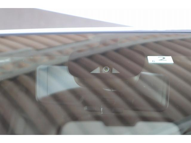 ハイウェイスターV 登録済未使用車 セーフティAパック スマートルームミラー アラウンドビューモニター 両側電動スライドドア ハンズフリースライドドア プロパイロット LEDヘッド(30枚目)
