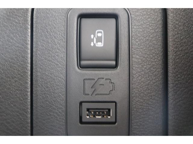 ハイウェイスターV 登録済未使用車 セーフティAパック スマートルームミラー アラウンドビューモニター 両側電動スライドドア ハンズフリースライドドア プロパイロット LEDヘッド(33枚目)