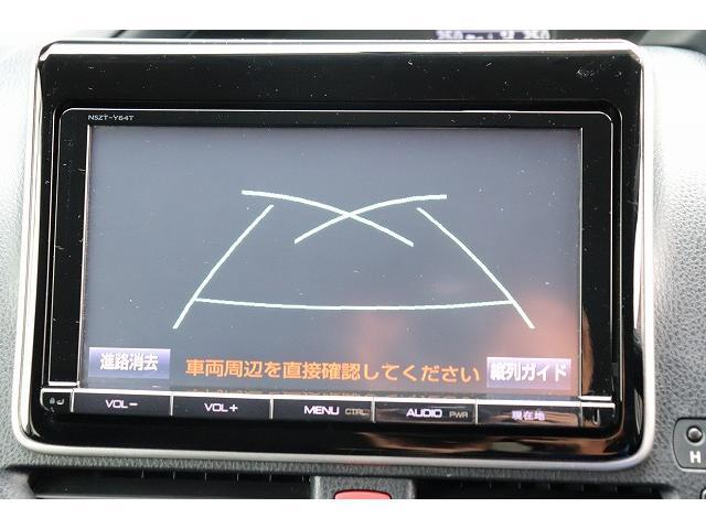 ZS 両側電動スライドドア 純正SD9型ナビ バックカメラ コーナーセンサー ダブルエアコン ビルトインETC LEDヘッドライト ステアリングリモコン(5枚目)
