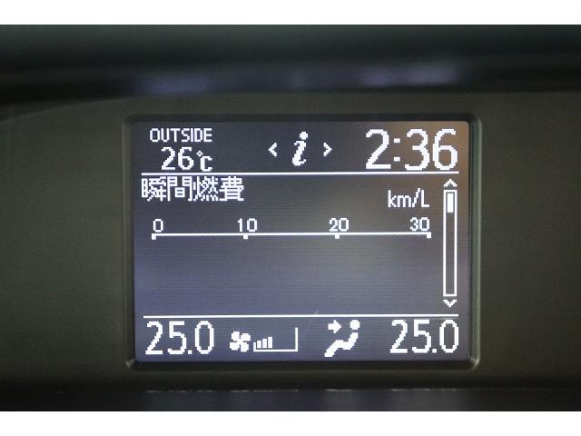 ZS 両側電動スライドドア 純正SD9型ナビ バックカメラ コーナーセンサー ダブルエアコン ビルトインETC LEDヘッドライト ステアリングリモコン(33枚目)