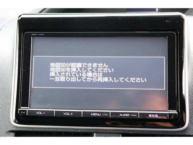 ZS 両側電動スライドドア 純正SD9型ナビ バックカメラ コーナーセンサー ダブルエアコン ビルトインETC LEDヘッドライト ステアリングリモコン(34枚目)