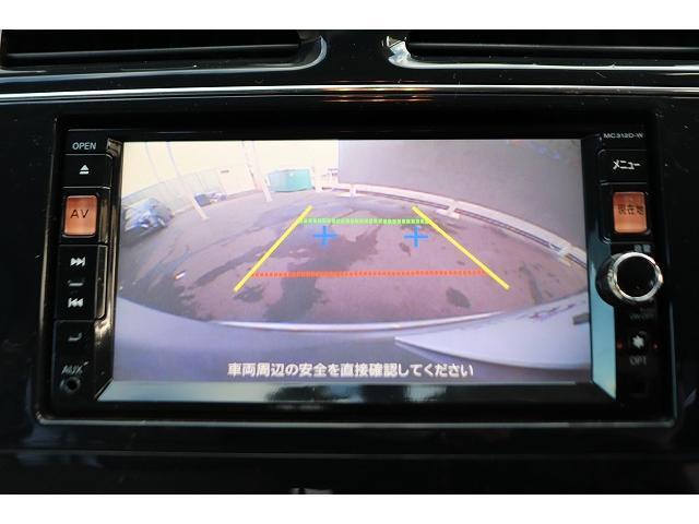 20G S-HYBRID 両側電動スライドドア フリップダウンモニター 純正SDナビ フルセグ ブルートゥース接続可 バックカメラ クルーズコントロール ETC Wエアコン フォグランプ スマートキー プッシュスタート(5枚目)