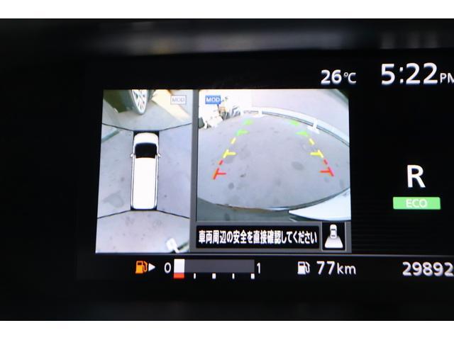 ハイウェイスター Vセレクション 純正9型SDナビ アラウンドビューモニター スマートルームミラー 両側電動スライドドア ハンズフリースライドドア プロパイロット パーキングサポート ダブルエアコン(5枚目)