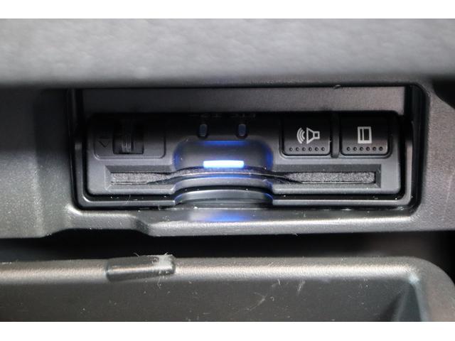 ハイウェイスター Vセレクション 純正9型SDナビ アラウンドビューモニター スマートルームミラー 両側電動スライドドア ハンズフリースライドドア プロパイロット パーキングサポート ダブルエアコン(35枚目)