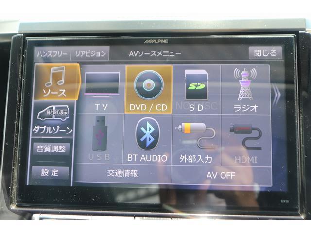 2.5Z Gエディション 黒革フルレザーシート サンルーフ アルパインSDナビ 両側電動スライドア シートヒーター パワーバックドア 後席オットマンシート 純正アルミホイール LEDヘッドライト 衝突軽減装置(3枚目)
