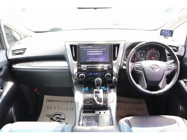 2.5Z Gエディション 黒革フルレザーシート サンルーフ アルパインSDナビ 両側電動スライドア シートヒーター パワーバックドア 後席オットマンシート 純正アルミホイール LEDヘッドライト 衝突軽減装置(34枚目)