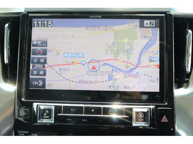 2.5Z Gエディション 黒革フルレザーシート サンルーフ アルパインSDナビ 両側電動スライドア シートヒーター パワーバックドア 後席オットマンシート 純正アルミホイール LEDヘッドライト 衝突軽減装置(39枚目)