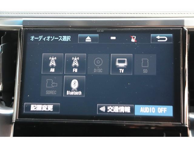 2.5Z Aエディション ゴールデンアイズ 両側電動ドア パワーバックドア 純正10型SDナビ フルセグ ブルートゥース バックカメラ ETC LEDヘッドライト クルーズコントロール AC100V 純正アルミ スマートキー プッシュスタート(4枚目)