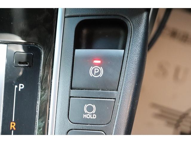 2.5Z Aエディション ゴールデンアイズ 両側電動ドア パワーバックドア 純正10型SDナビ フルセグ ブルートゥース バックカメラ ETC LEDヘッドライト クルーズコントロール AC100V 純正アルミ スマートキー プッシュスタート(40枚目)