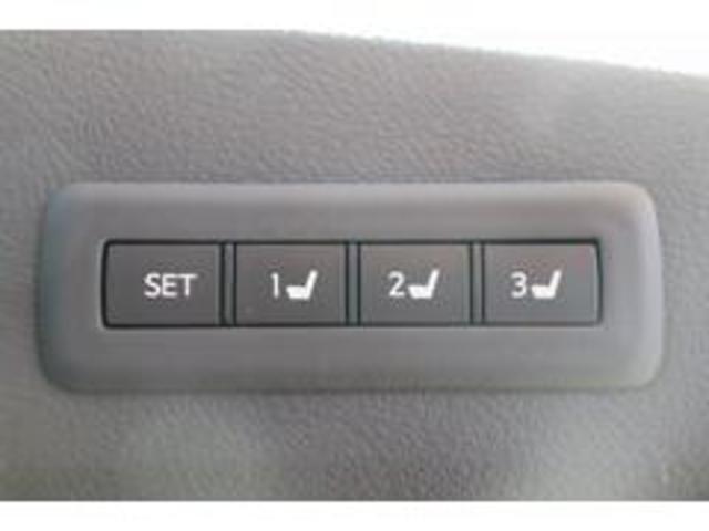 2.4Z Gエディション 両側電動スライドドア 純正8型ナビ フルセグ 純正フリップダウンモニター パワーバックドア クルーズコントロール ビルトインETC パワーシート クリアランスソナー 純正アルミ Wエアコン(32枚目)