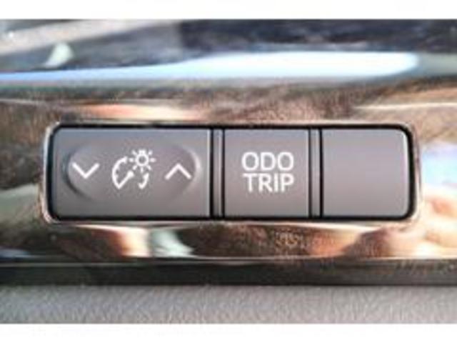 2.4Z Gエディション 両側電動スライドドア 純正8型ナビ フルセグ 純正フリップダウンモニター パワーバックドア クルーズコントロール ビルトインETC パワーシート クリアランスソナー 純正アルミ Wエアコン(35枚目)