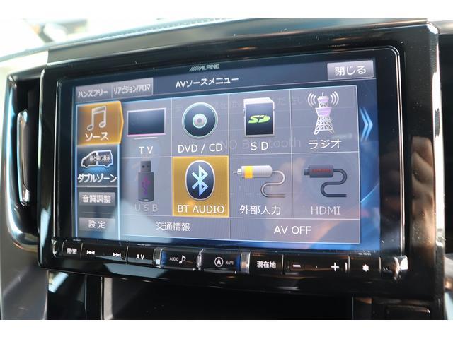 S アルパインBIG-X アルパイン後席モニター フルセグ ブルートゥース接続可 両側電動スライドドア レーダークルーズコントロール バックカメラ LEDヘッドライト AC100V Wエアコン(4枚目)