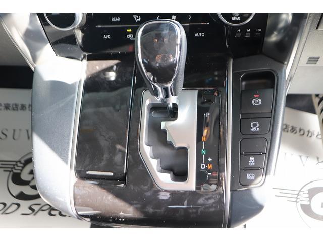S アルパインBIG-X アルパイン後席モニター フルセグ ブルートゥース接続可 両側電動スライドドア レーダークルーズコントロール バックカメラ LEDヘッドライト AC100V Wエアコン(40枚目)