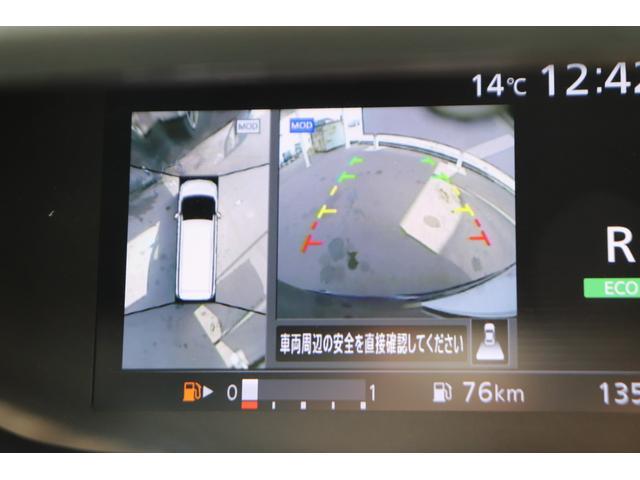ハイウェイスター Vセレクション 純正7型SDナビ アラウンドビューモニター スマートルームミラー 両側電動スライドドア ハンズフリースライドドア プロパイロット パーキングサポート ダブルエアコン(5枚目)