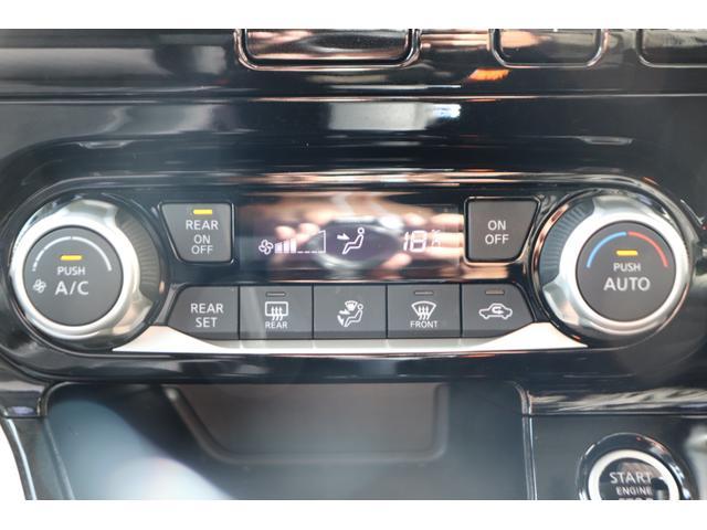 ハイウェイスター Vセレクション 純正7型SDナビ アラウンドビューモニター スマートルームミラー 両側電動スライドドア ハンズフリースライドドア プロパイロット パーキングサポート ダブルエアコン(34枚目)
