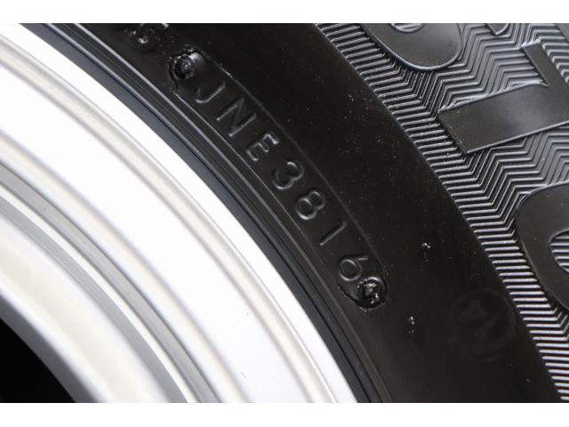 ロングスーパーGL モデリスタフロントリップ Wedsホイール 助手席エアバック HDDナビ フルセグ AC100V ETC 黒革調シートカバー 両側スライドドア 小窓付(22枚目)