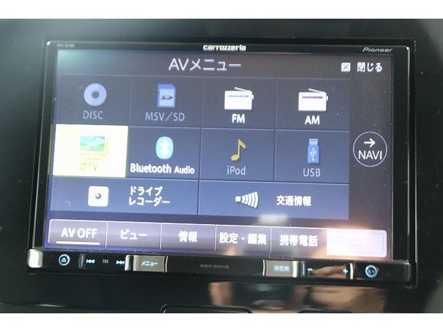 ハイウェイスター プロパイロットエディション 8型SDナビTV バックカメラ プロパイロット ハンズフリー両側電動スライドドア インテリキー エマージェンシーブレーキ ETC LEDヘッド フォグランプ(4枚目)