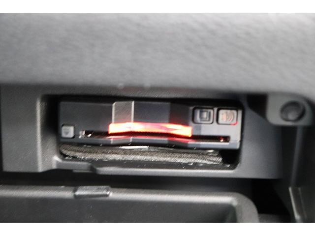 ハイウェイスター プロパイロットエディション 8型SDナビTV バックカメラ プロパイロット ハンズフリー両側電動スライドドア インテリキー エマージェンシーブレーキ ETC LEDヘッド フォグランプ(12枚目)
