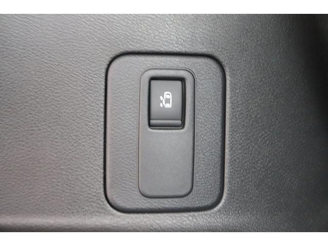 ハイウェイスター プロパイロットエディション 8型SDナビTV バックカメラ プロパイロット ハンズフリー両側電動スライドドア インテリキー エマージェンシーブレーキ ETC LEDヘッド フォグランプ(37枚目)