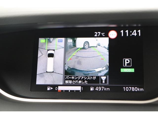 ハイウェイスターV SDナビTV アラウンドビューモニター ハンズフリー両側電動スライドド プロパイロット LEDヘッド セーフティーB パーキングアシスト インテリキー(3枚目)