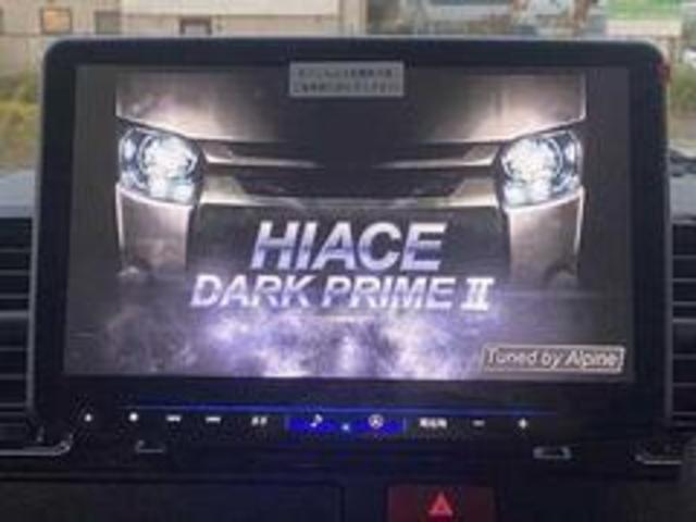 スーパーGL DARK PRIMEII アルパインビッグX フリップダウンモニター 4WD 両側電動ドア デジタルインナーミラー ディーゼル車 コーナーセンサー バックカメラ プッシュスタート LEDヘッドライト オートハイビーム(2枚目)