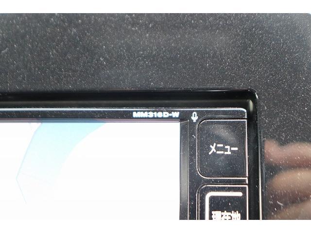 ライダー プロパイロット エディション 両側電動スライドドア インテリキー ドライブレコーダー バックモニター ETC クリアランスソナー プロパイロット ステアリングリモコン 純正アルミ プッシュスタート(5枚目)