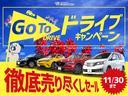 GL新車未登録 11型フリップダウン 7型ナビ 衝突軽減(2枚目)