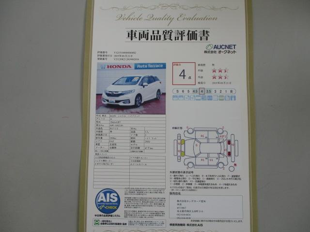「ホンダ」「シャトル」「ステーションワゴン」「愛知県」の中古車19