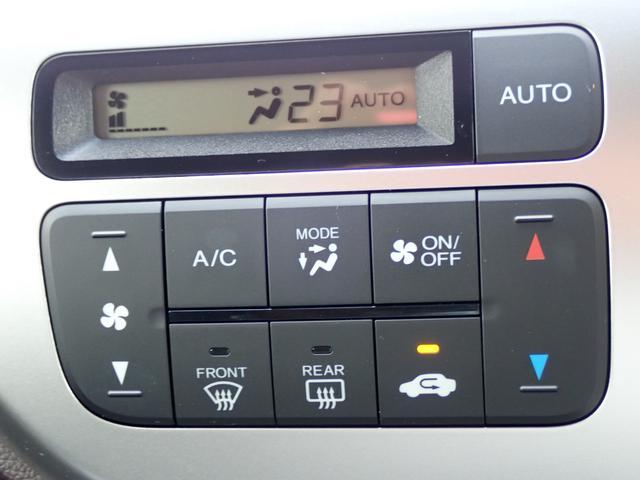 「ホンダ」「N-WGNカスタム」「コンパクトカー」「愛知県」の中古車14