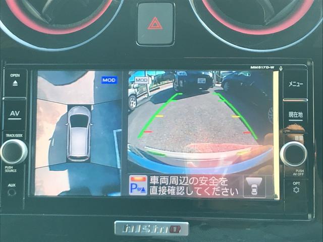 「日産」「ノート」「コンパクトカー」「愛知県」の中古車19