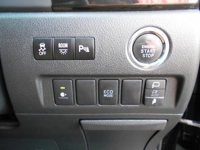 ボタンだけでエンジン始動ができます!カギを探す手間も省けます!