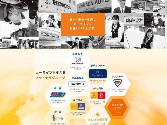 「トヨタ」「iQ」「コンパクトカー」「三重県」の中古車37