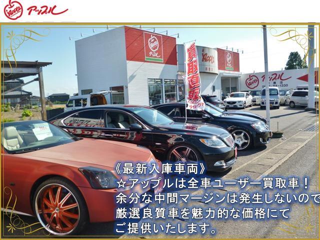「トヨタ」「iQ」「コンパクトカー」「三重県」の中古車42