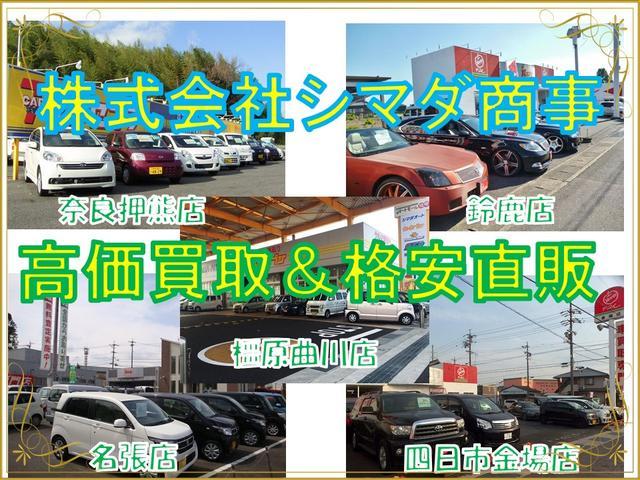 「トヨタ」「タンク」「ミニバン・ワンボックス」「三重県」の中古車37