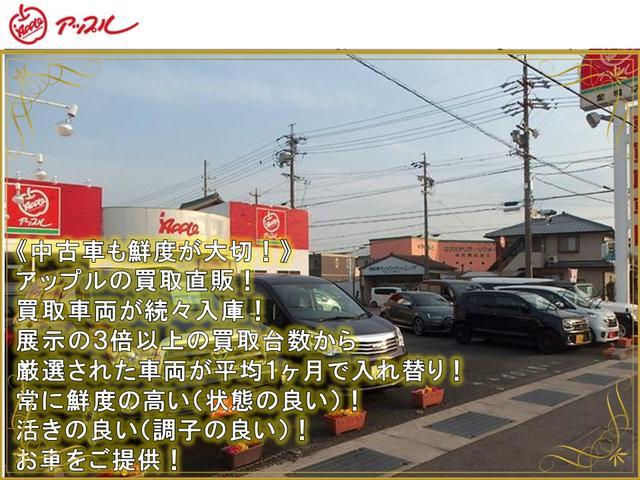 「ダイハツ」「ムーヴ」「コンパクトカー」「三重県」の中古車44