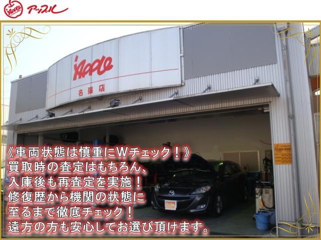 「ダイハツ」「ムーヴ」「コンパクトカー」「三重県」の中古車46