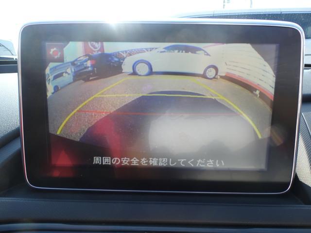 「マツダ」「ロードスター」「オープンカー」「岐阜県」の中古車27